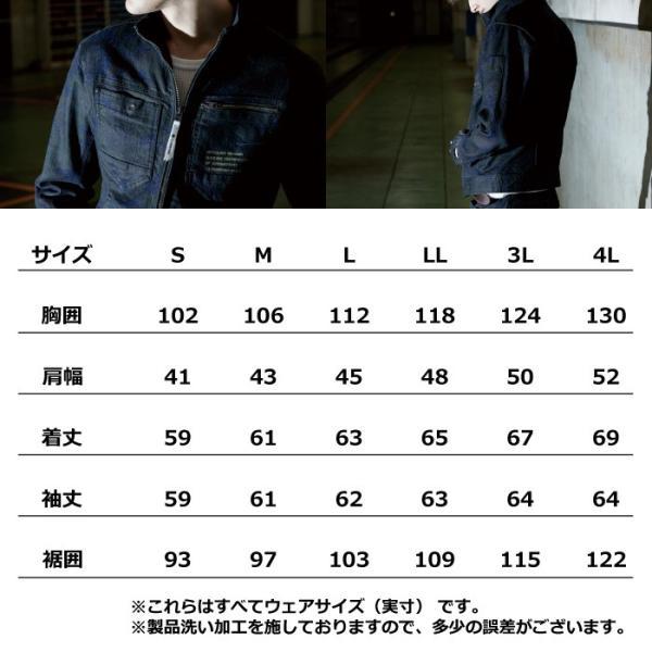 作業服 アイズフロンティア 7908D ストレッチ3D デニムワークジャケット S〜4L|kinsyou-webshop|04
