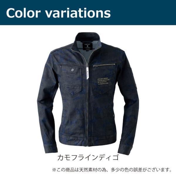 作業服 アイズフロンティア 7908D ストレッチ3D デニムワークジャケット S〜4L|kinsyou-webshop|07