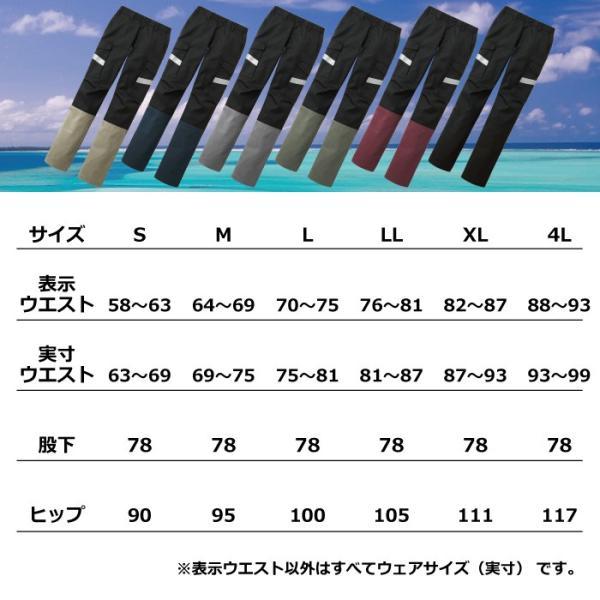 作業服 サンエス WA21806 レディースカーゴパンツ S〜LL|kinsyou-webshop|02