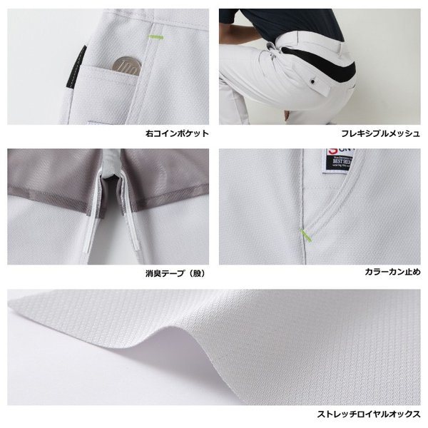 作業服 サンエス WA21815 ワンタックカーゴパンツ 70〜85|kinsyou-webshop|03