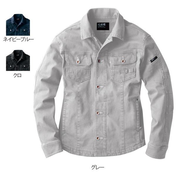 ジーベック 現場服 2260 ブルゾン ストレッチスラブツイル 綿98%・ポリウレタン2% 伸縮素材 洗い加工