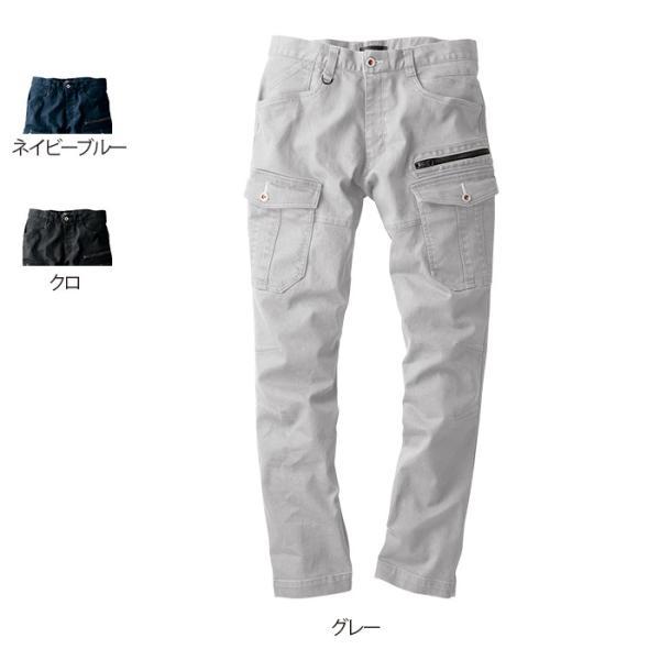 ジーベック 現場服 2263 カーゴパンツ ストレッチスラブツイル 綿98%・ポリウレタン2% 伸縮素材 洗い加工