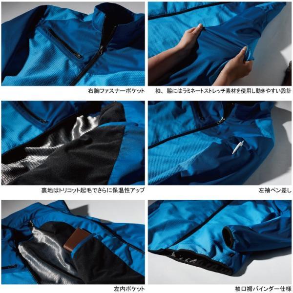 作業服 作業着 防寒着 防寒服 ジーベック 163 軽防寒ブルゾン SS〜5L|kinsyou-webshop|03