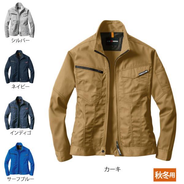バートル 1701 ジャケット(ユニセックス) T/Cソフトツイル 製品制電JIS T8118適合品 ポリエステル65%・綿35%