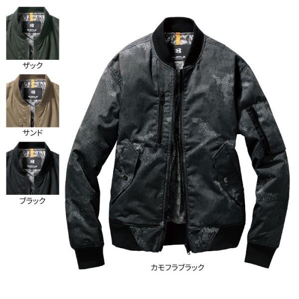 バートルBURTLE 5260 フライト防寒ジャケット(ユニセックス)