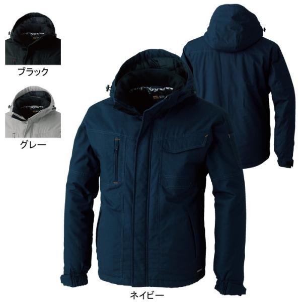 桑和 G.GROUND 5004-00 長袖防寒ブルゾン 撥水 表:綿100% 裏・中綿:ポリエステル100%