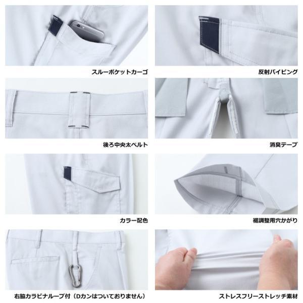 作業服 サンエス WA21915 ワンタックカーゴパンツ 70〜85|kinsyou-webshop|03