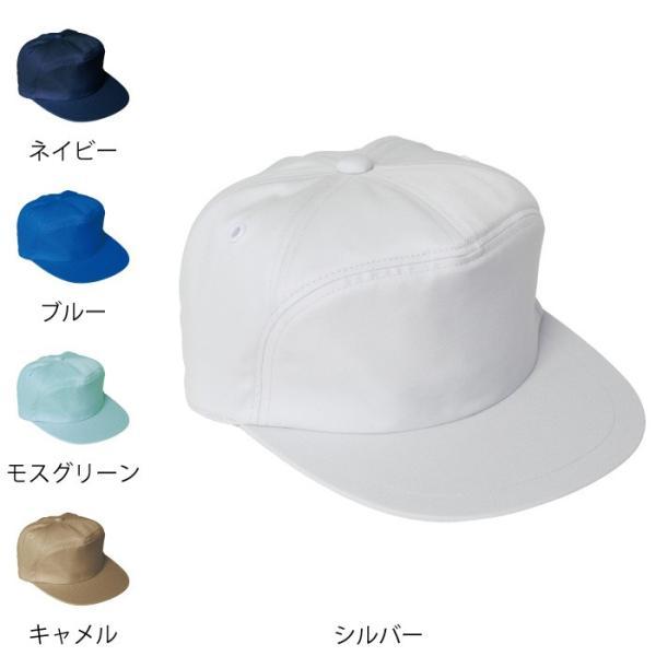 サンエス C-91 キャップ ストレッチツイル ポリエステル65%・綿35% 帯電防止素材 ストレッチ