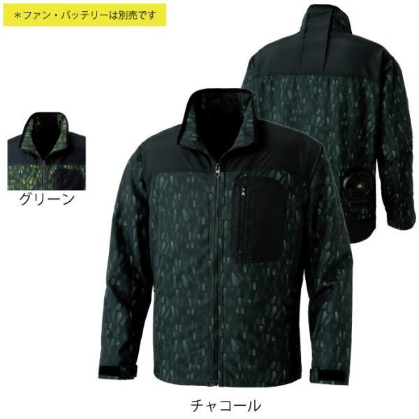サンエス 空調風神服 KU97900 長袖ブルゾン タフタ ポリエステル100% UVカット 立ち襟仕様 風気路 ファン無し単品
