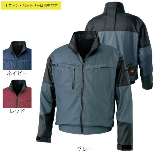 サンエス 空調風神服 KU95900 長袖ブルゾン ドビー ポリエステル100% 撥水(水を弾きやすい) 立ち襟仕様 風気路 ファン無し単品