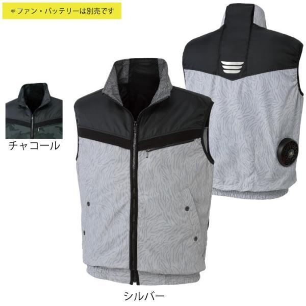 サンエス 空調風神服 KU96990 ベスト タフタ ポリエステル100% UVカット 立ち襟仕様 風気路 ファン無し単品