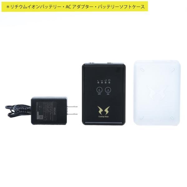 サンエス 空調風神服 RD9890J リチウムイオンバッテリーセット(4セルバッテリー、ACアダプター、バッテリーソフトケース)