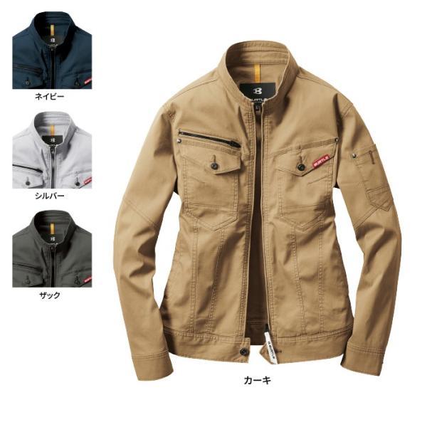 バートル 561 ジャケット(ユニセックス) ストレッチドビーチノ(伸長率22%) 製品洗い加工 綿97%・ポリウレタン3%