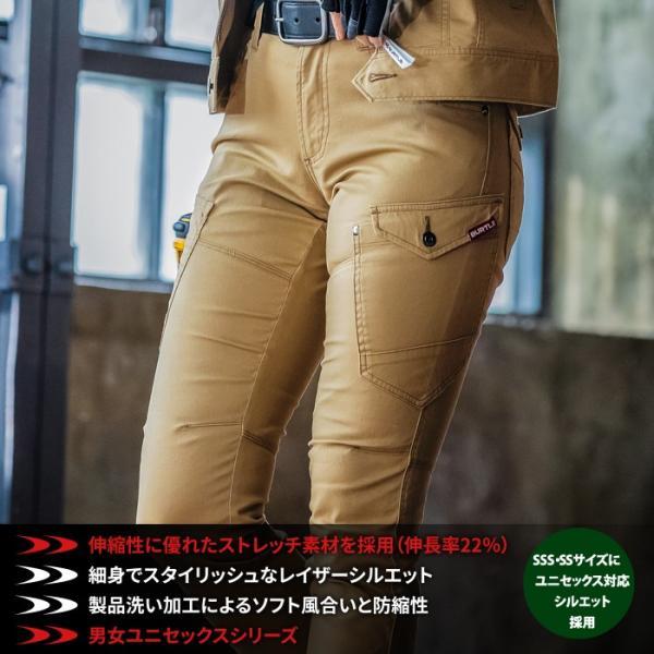 作業服 作業着 春夏用 バートル 562 カーゴパンツ(ユニセックス) SSS〜3L おしゃれ|kinsyou-webshop|03
