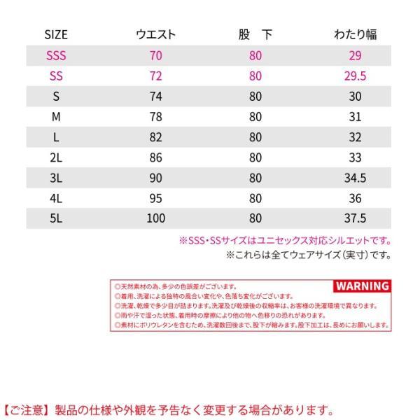 作業服 作業着 春夏用 バートル 562 カーゴパンツ(ユニセックス) SSS〜3L おしゃれ|kinsyou-webshop|04