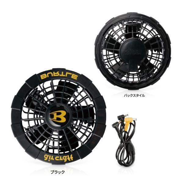 バートルBURTLE AC220 ファンユニット ブラック セット(ファン2個、ファンケーブル1個、ファンフィルター2個、取扱説明書/保証書1個)