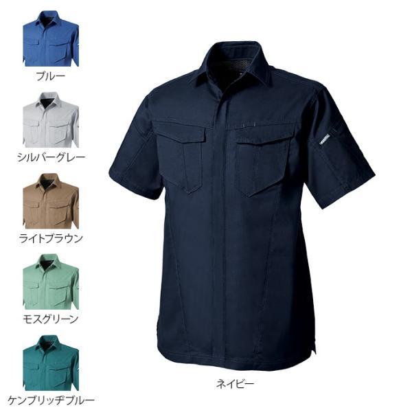 桑和 3008-03 半袖シャツ アゼックAZEK(R) ポリエステル65%・綿35% 制電性素材 JIS T8118適合商品 ストレッチレベル1(伸縮率15%未満) 消臭 風通しが良い イージーケア スクラッチガード仕様