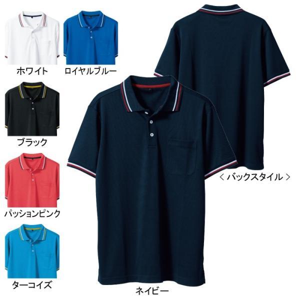 桑和 7035-51 半袖ポロシャツ(胸ポケット付き) ポリエステル100%(5.2oz 175g/m2) ストレッチ 吸汗速乾 消臭 ソフト加工 イージーケア