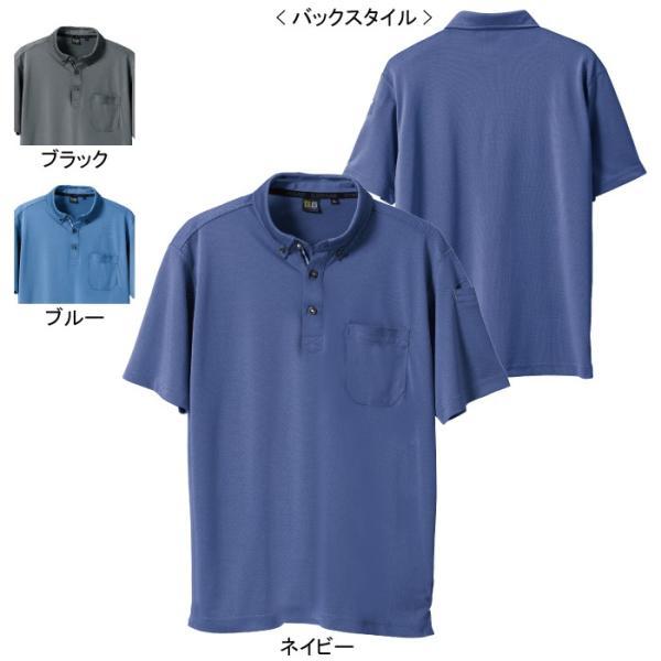 桑和 7045-51 半袖ポロシャツ(胸ポケット付き) ポリエステル100%(4.4oz 150g/m2) ストレッチ 吸汗速乾 消臭 ソフト加工 イージーケア