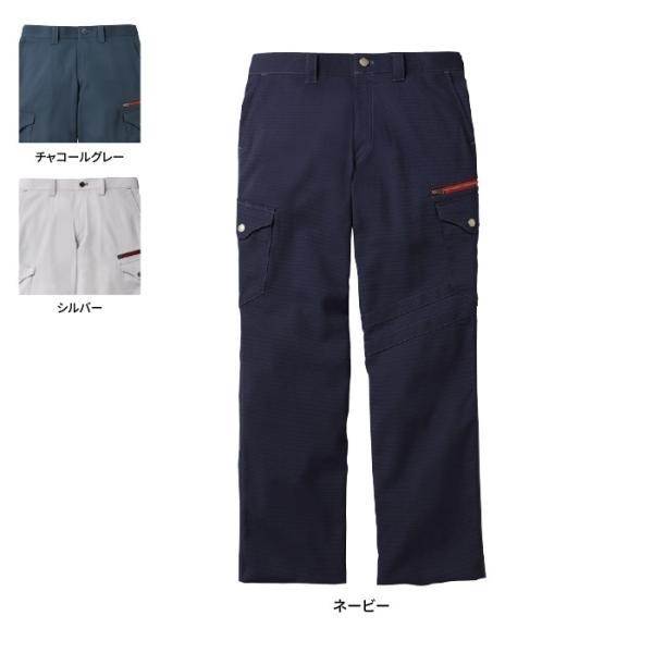 作業服 作業着 春夏用 ズボン 自重堂 56702 ストレッチノータックカーゴパンツ 73〜88|kinsyou-webshop