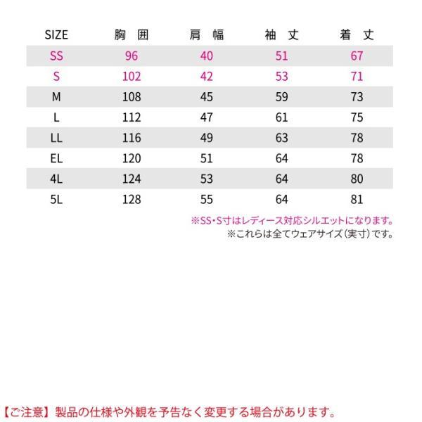 作業服 作業着 春夏用 自重堂 87104 製品制電ストレッチ長袖シャツ SS〜LL|kinsyou-webshop|04