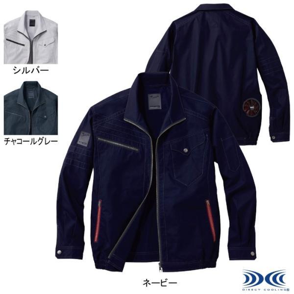 自重堂 Jawin 54070 空調服TM長袖ブルゾン リップストップ(綿100%) ファン無し単品