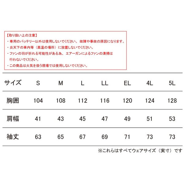 作業服 作業着 春夏用 自重堂 74060 空調服ベスト S〜LL kinsyou-webshop 02