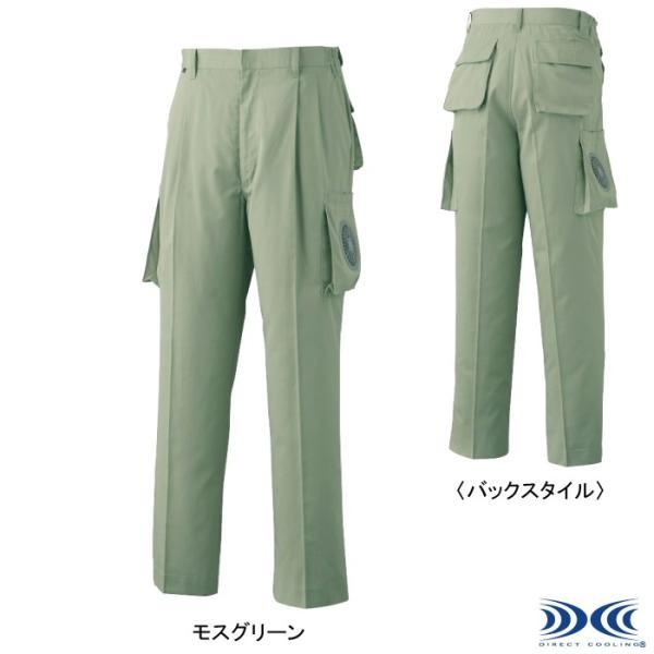 自重堂 KU90730 綿・ポリ混紡空調ズボン(R)[金属ホック] ポリエステル65%・綿35% 帯電防止素材 ファン無し単品