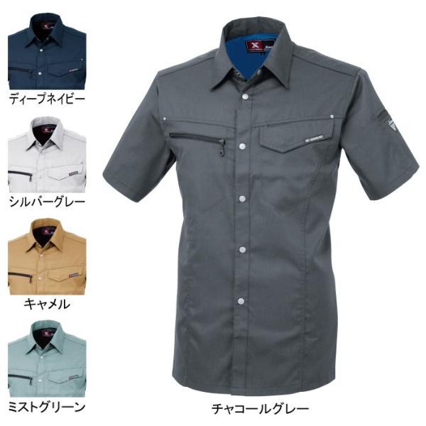ジーベック 1632 半袖シャツ T/Cサマーツイル ポリエステル65%・綿35% 帯電防止素材 プリーツロン