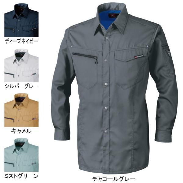 ジーベック 1633 長袖シャツ T/Cサマーツイル ポリエステル65%・綿35% 帯電防止素材 プリーツロン