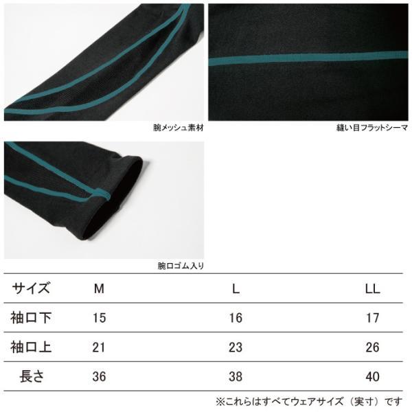 作業用品 ジーベック 6603 アームカバー M〜LL|kinsyou-webshop|02