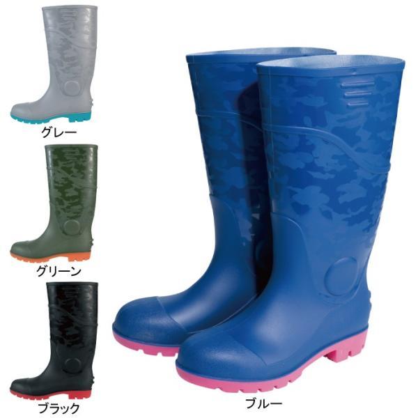 安全靴 ジーベック 85764 耐油セフティ長靴 24〜28 kinsyou-webshop