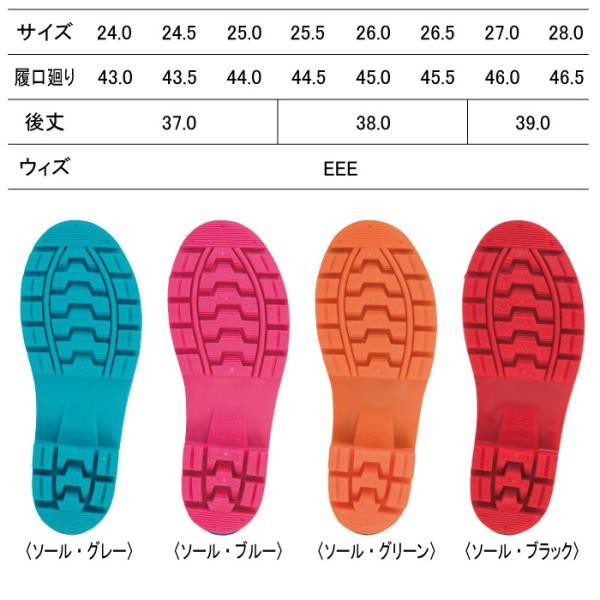 安全靴 ジーベック 85764 耐油セフティ長靴 24〜28 kinsyou-webshop 02