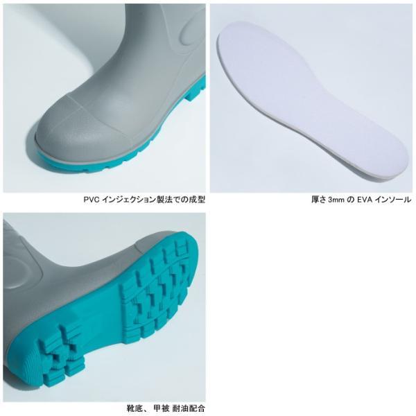 安全靴 ジーベック 85764 耐油セフティ長靴 24〜28 kinsyou-webshop 03