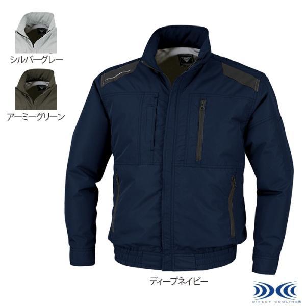ジーベック XE98015 空調服TM遮熱ブルゾン 遮熱エアコンテック(R) ポリエステル100% 撥水加工 紫外線カット UPF50+ 遮熱加工 ファン無し単品