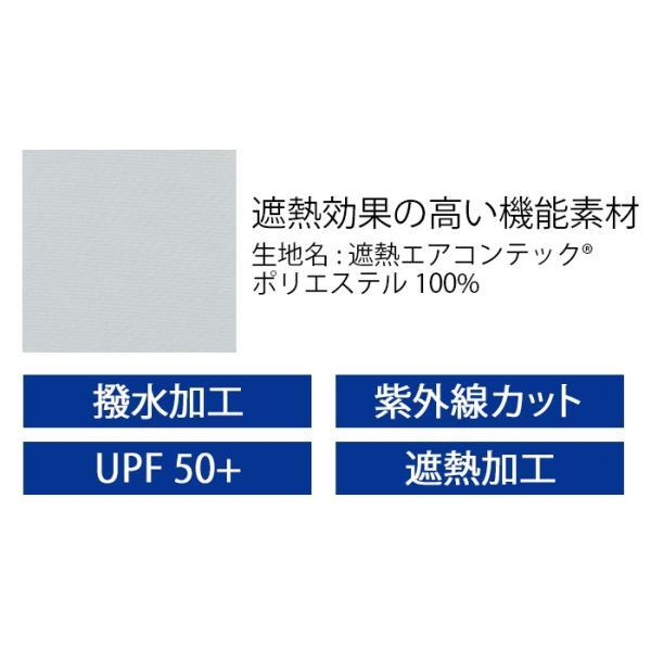 作業服 ジーベック XE98103 空調服遮熱ハーネスブルゾン S〜5L|kinsyou-webshop|03