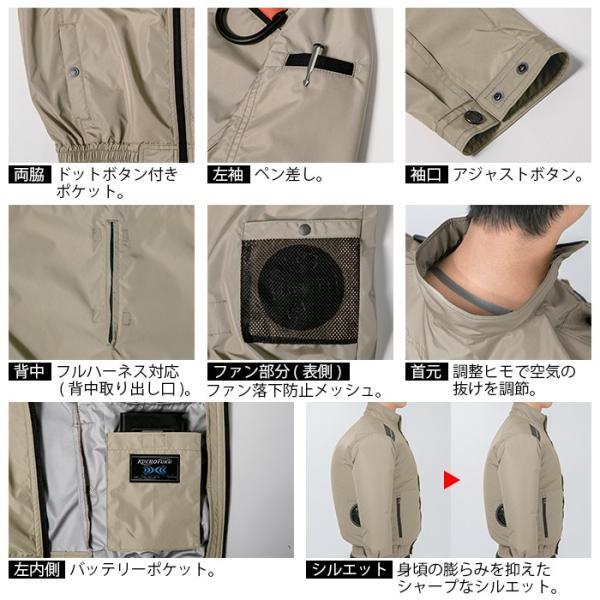 作業服 ジーベック XE98103 空調服遮熱ハーネスブルゾン S〜5L|kinsyou-webshop|05