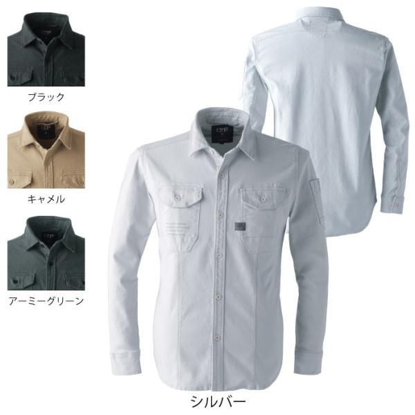 作業服 アイズフロンティア 7901 ストレッチツイル3Dワークシャツ S〜5L|kinsyou-webshop