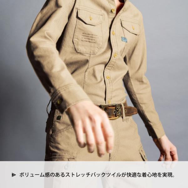 作業服 アイズフロンティア 7901 ストレッチツイル3Dワークシャツ S〜5L|kinsyou-webshop|03
