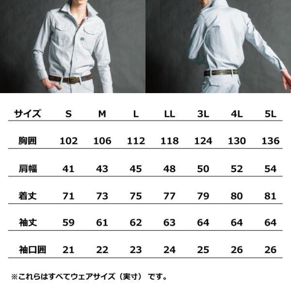 作業服 アイズフロンティア 7901 ストレッチツイル3Dワークシャツ S〜5L|kinsyou-webshop|04