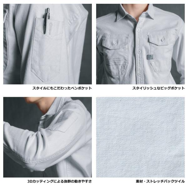 作業服 アイズフロンティア 7901 ストレッチツイル3Dワークシャツ S〜5L|kinsyou-webshop|05