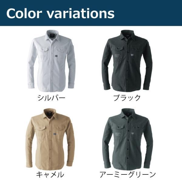 作業服 アイズフロンティア 7901 ストレッチツイル3Dワークシャツ S〜5L|kinsyou-webshop|07