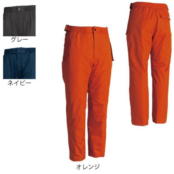 藤和 TS DESIGN 5722 防水防寒パンツ AIR PROTECTION ポリエステル100%(PVCコーティング) 耐水圧:10,000mm 撥水加工 保温性 防風