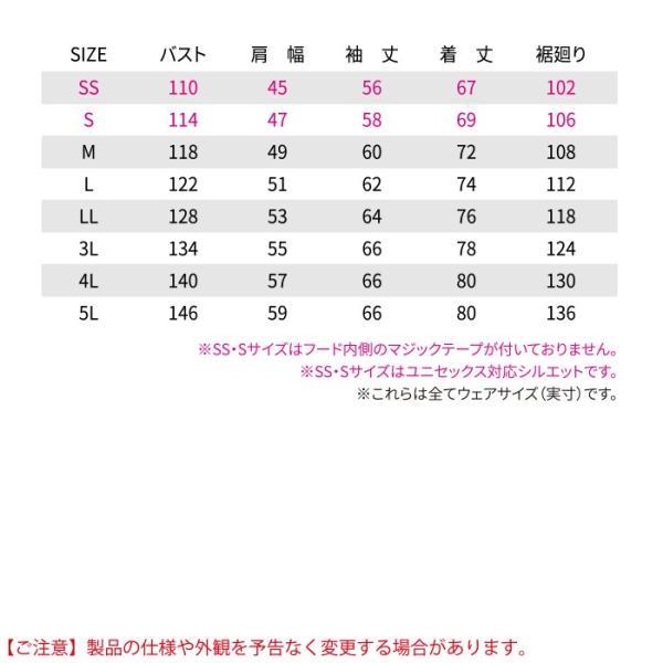 防寒着 作業服 秋冬用 バートル 7610 防水防寒ジャケット(大型フード付) SS〜LL|kinsyou-webshop|04