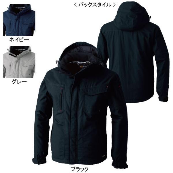桑和 G.GROUND 6004-00 長袖防寒ブルゾン 表:綿100% 裏・中綿:ポリエステル100% タフ素材 撥水