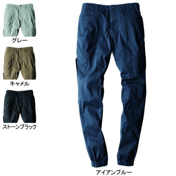 ジーベック 現場服 2239 ジョガーパンツ ストレッチスラブツイル 綿98%・ポリウレタン2% 伸縮素材 洗い加工 フルハーネス対応