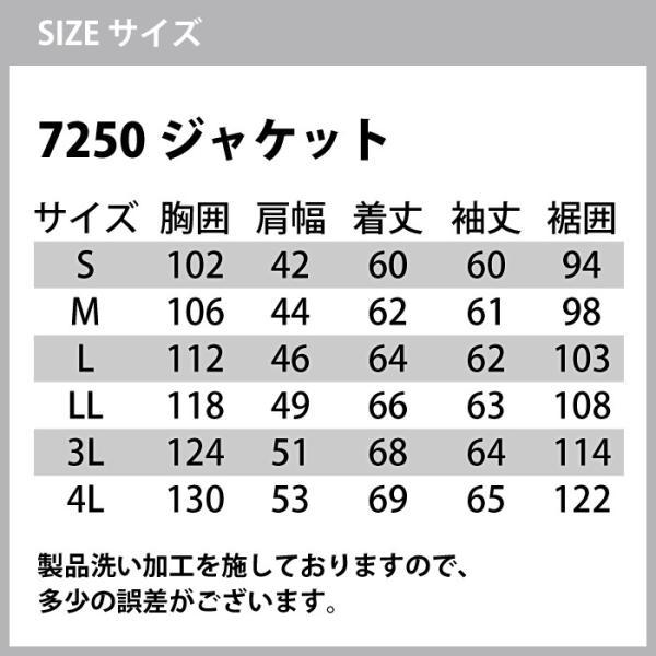 送料無料 作業服 作業着  アイズフロンティア 上下セット 7250 ストレッチ3Dワークジャケット & 7252 ストレッチ3Dカーゴパンツ M〜4L かっこいい おしゃれ|kinsyou-webshop|02