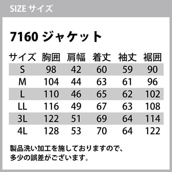 送料無料 作業服 作業着  アイズフロンティア 上下セット 7160 ダブルアクティブワークジャケット & 7162 ダブルアクティブカーゴパンツ M〜4L kinsyou-webshop 02
