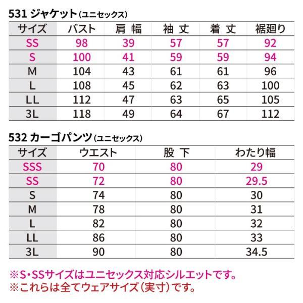 送料無料 作業着 作業服 秋冬用 バートル 上下セット 531 ジャケット(ユニセックス)SS〜3L と 532 カーゴパンツ(ユニセックス) SSS〜3L インディゴ(杢)|kinsyou-webshop|05
