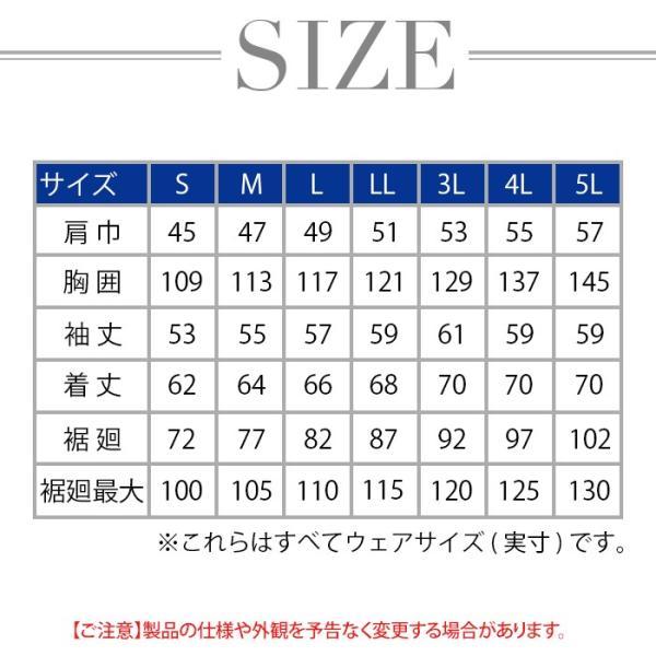 作業着 ジーベック XE98012set 空調服制電長袖ブルゾン ファンとバッテリセット  S〜5L|kinsyou-webshop|04